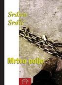 Srdic-MrtvoPolje-cover