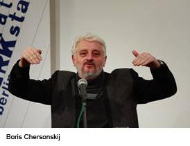 chersonskij_schrift