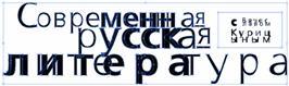 kurycin